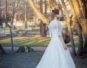 Robe mariée dentelle urgent