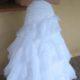 Robe marié Organza