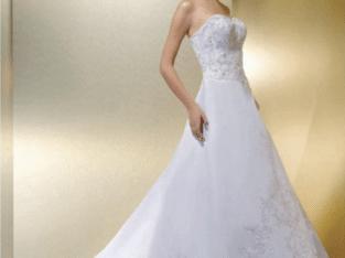Robe de mariée l'Empire du Mariage